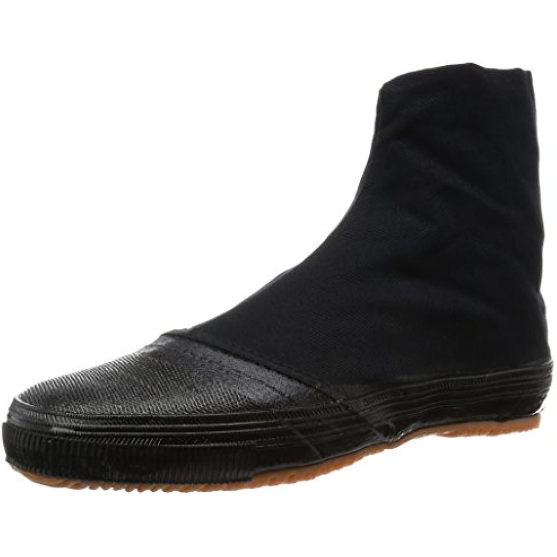 Chaussures Martiaux Arts Martiaux Chaussures Senmaru 5 Clips Importation du Japon - B00YGNRLJA - 0509a7