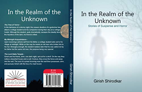 In the Realm of the Unknown