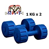 #10: MFITT B-DM-PVC-Combo161 Dumbell Set, Adult