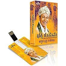 Music Card - Bhakti Kusuma (4 GB)