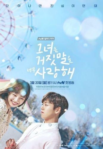 the-liar-and-his-lover-ost-2017-korean-tvn-tv-drama-ost-sealed-red-velvet-joy