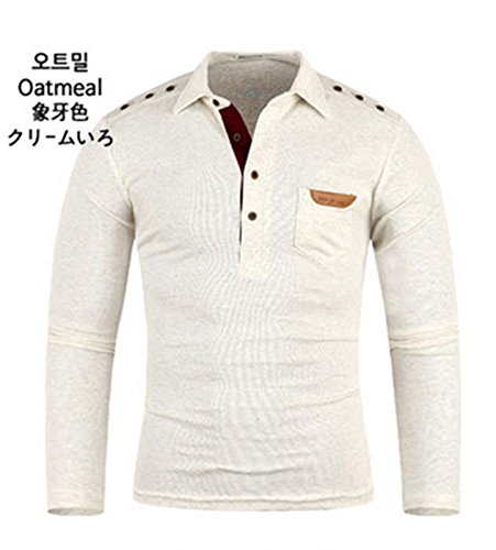 Herren Premium Shoulder button Langarm Kragen / Poloshirts T-Shirts Polo Shirts Oatmeal