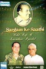Sargam Ke Saathi: Mohd. Rafi & Laxmikant - Pyarelal