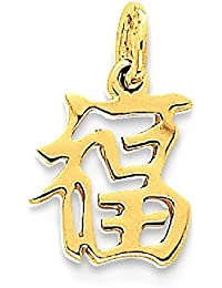 ICE CARATS 14k Yellow Gold Chinese Symbol Good Luck Pendant Charm Necklace Italian Horn Fine Jewelry Gift Set For Women Heart