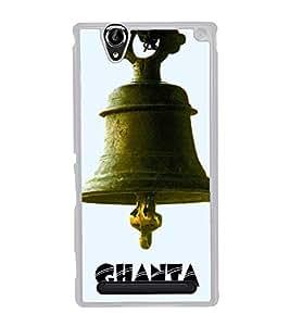 FUSON Ganta Engineer Bells Hanging Designer Back Case Cover for Sony Xperia T2 Ultra :: Sony Xperia T2 Ultra Dual SIM D5322 :: Sony Xperia T2 Ultra XM50h