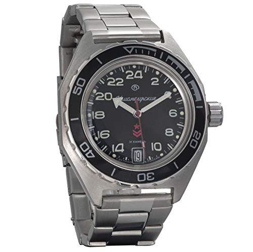 Vostok Amphibia Russische Armbanduhr WR 100m mechanische Automatik #650541