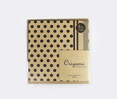 Midori Japanisches Origami-Papier - Verschiedene Muster, 20 Blatt, 15 cm