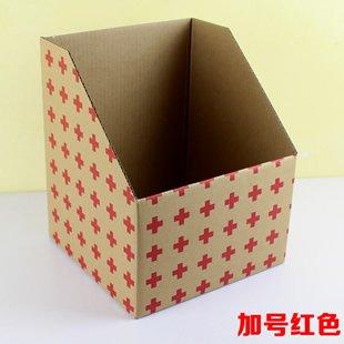 jgov-cajas-de-almacenamiento-de-papel-plus-rojo