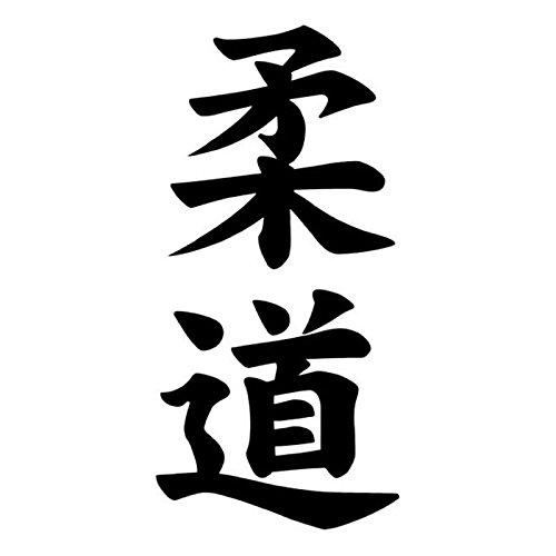 Sedeta negro Pegatinas Judo caracteres chinos motocicleta del coche de la cubierta de la decoración de la etiqueta firma de accesorios