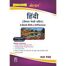 Golden Hindi:(With Sample Papers) A Book with a Difference for Class 8 (For 2020 Final Exams)