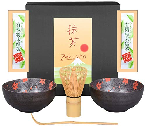 Matcha-Set 4-teilig, bestehend aus 2 Matchaschalen anthrazit/rot mit Blütendesign, Matchalöffel und Matchabesen in eleganter Geschenkbox. Original Aricola®