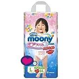 Japanese diapers - panties Moony PL Girl (9-14 kg)//Pañales japoneses - bragas Moony PL Girl (9-14 kg)