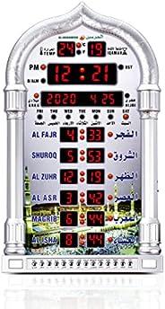 ساعة اسلامية Ha-4008