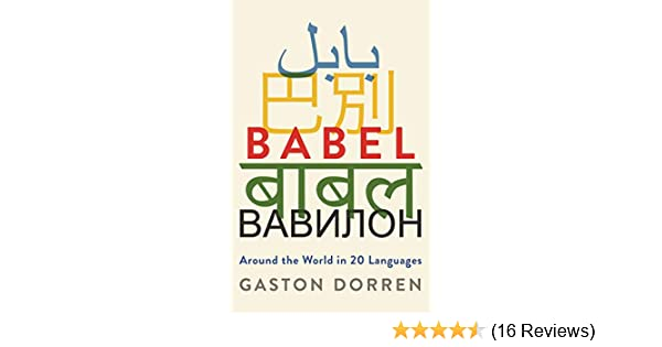 Babel: Around the World in 20 Languages: Amazon co uk: Gaston Dorren