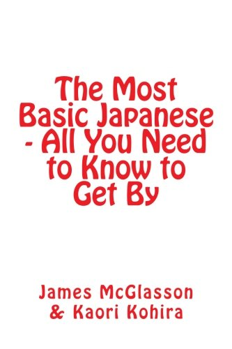 The Most Basic Japanese - All You Need to Know to Get By (Most Basic Languages)
