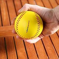 Ultrasport 331500000661 Pelota Blanda de gomaespuma, Unisex Adulto, Amarillo/Rojo, OS de Ultrasport