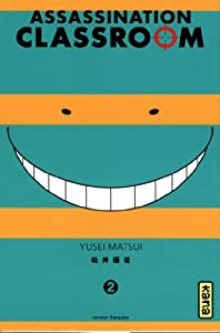 Assassination Classroom Edition simple Tome 2