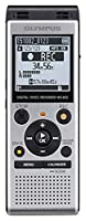 Olympus WS-852 MP3 Digital Stereo Voice Recorder with 4 GB Flash Memory and Built-In USB - Silver