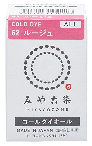 Preisvergleich Produktbild 62. Rouge Katsura-ya Feine Waren Miya alt gefrbt Anruf sterben Alle ECO-Farbstoff (Japan-Import)