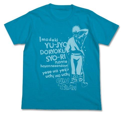 Back T-shirt Turquoise size of Gintama Gin-san: M (japan import)
