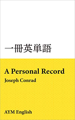 vocabulary in masterpieces from A Personal Record: Extensive reading with masterpieces ISSATSU EITANGO (Japanese Edition)