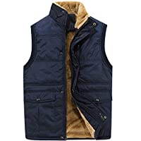 Flygo Men's Winter Warm Outdoor Padded Puffer Vest Thick Fleece Lined Sleeveless Jacket (Style 01 Blue, X-Large)
