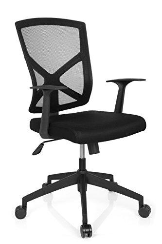 Bürostuhl Drehstuhl STARTEC GY100 Rücken-Lehne aus Netz-Stoff, Schwarz, ergonomischer Schreibtisch-Stuhl mit festen Armlehnen, Sessel für das Büro, Drehstuhl für das Home-Office, Wipp-Mechanik