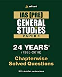 IAS (Pre) General Studies Paper-I 24 Years' Chapterwise Solved Questions.An IAS officer is among India's best and brightest servicemen who ensure continuity of good governance. The UPSC IAS prelims 2019 call for the potential candidates to serve for ...