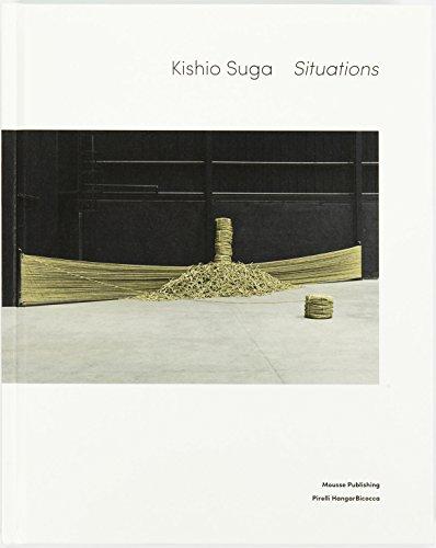 kishio-suga-situations