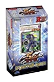 Best Yugioh Packs - YuGiOh 5Ds 2008 Starter Deck English