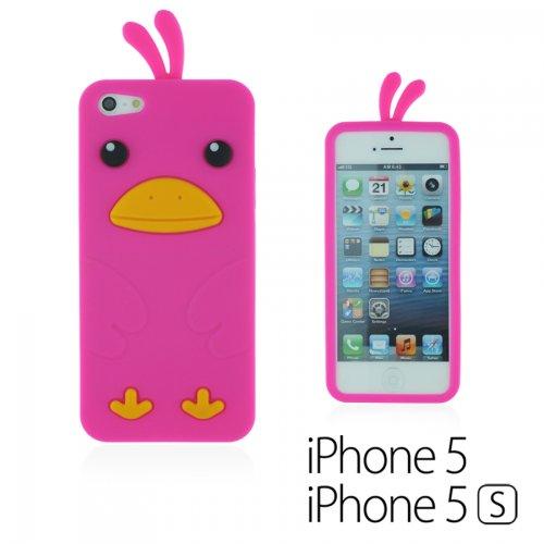 OBiDi - 3D Poussin Coque en Silicone / Housse pour Apple iPhone SE / Apple iPhone 5S / 5 - Rouge avec 3 Film de Protection Hot Pink