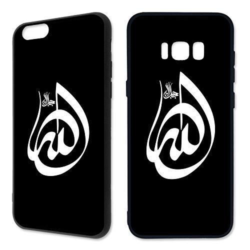 Handyhülle Allah Samsung Silikon Gott Muslim Mecqua Koran Islam Gott, Handy:Samsung Galaxy S7, Hüllendesign:Design 4 | Silikon Schwarz