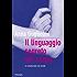 Il linguaggio segreto del corpo: La comunicazione non verbale (Bestseller Vol. 11)