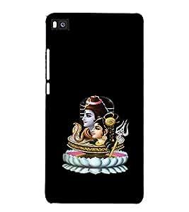 Takkloo Lord shiva Goddess parvati,Goddess of power, God of Hindu, Nice painting, Shiv parvati love) Printed Designer Back Case Cover for Huawei P8