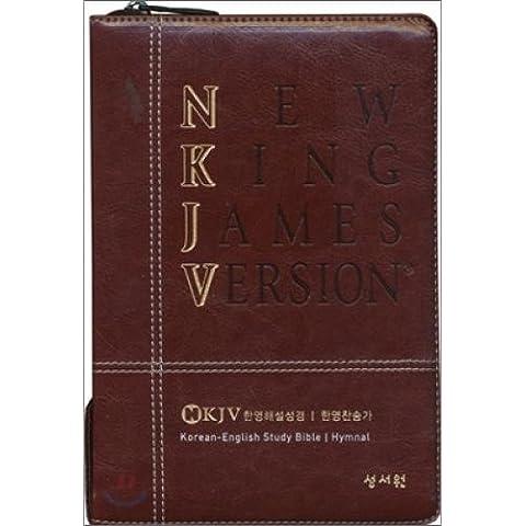 Best Han Han praise NKJV Bible Commentary