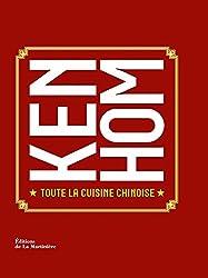Toute la cuisine chinoise