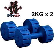 Bodygrip BG123819 Dumbbell, 2Kg Pack of 2