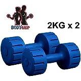 Bodygrip 4KG HMEGYM Dumbbell, 2Kg Set of 2 (Blue)