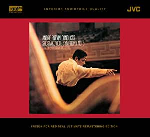 Shostakovich Symphony No 5 (XRCD) [Import allemand]