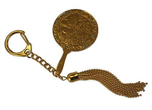 4/9 Hotu Keychain for Big Profits Mirror