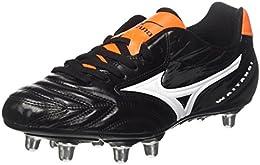 scarpe nike da rugby