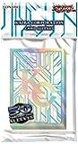 Konami 15944YU-gi-Oh-kaiba Pochettes pour Cartes (Lot de 50)