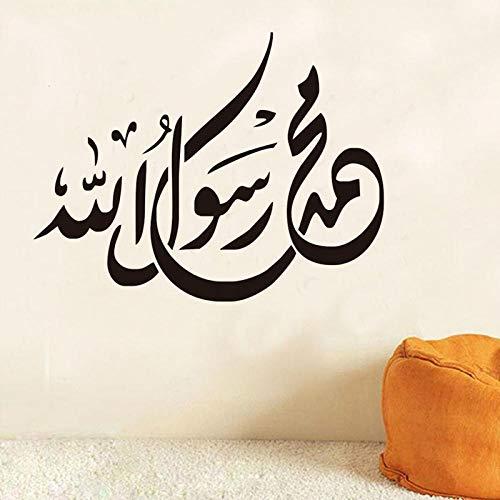 Wandtattoos & Wandbilder Wandtattoo Slim Culture Wandaufkleber Islam Mutual Creative Home Decor Sticker Kann Entfernt Werden -