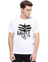 T-Shirt Swag Mahadev King Of The North Shiva Bum Bhole Spiritual Printed Round Neck 100% Cotton Graphic Half Sleeve...