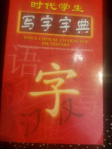 Times Chinese Character Dictionary por Unnamed Unnamed