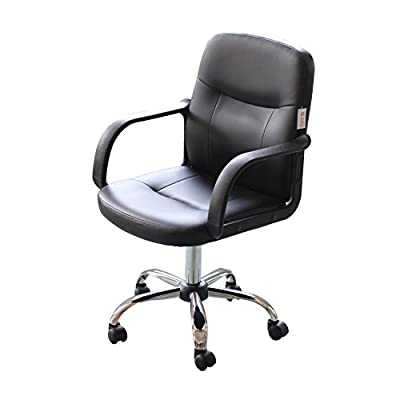 EBS Office Swivel Chair Ergonomic Height Adjustable PU Leather Office Furniture Computer Desk Seat (Black) - inexpensive UK light store.