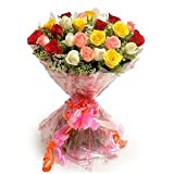 FloralBay Mix Roses Bouquet in Cellophane Wrapping- Pack of 25