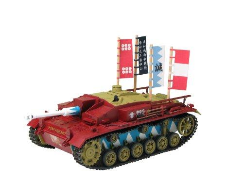 Girls und Panzer - StuG III Ausf.F [Kaba San Team Ver.