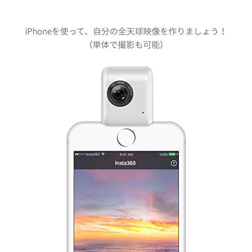Insta360 Nano Compact Mini 360 Degree Panoramic Panorama Camera 3K HD Video 210 Degree Dual Wide Angle Fisheye Lens - 5