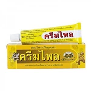 Abhaibhubejhr Plai Cream Relieve Muscular Aches, Pain and Sprains